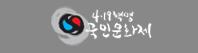 4.19혁명 국민문화제